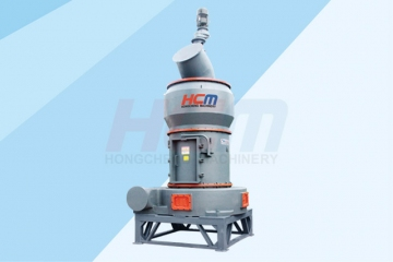 HC Large Grinding Mill
