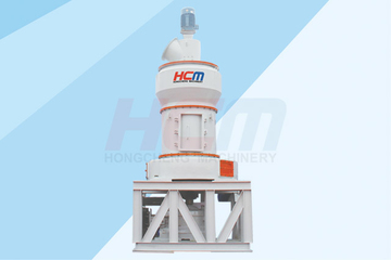 HC1700 Grinding Mill